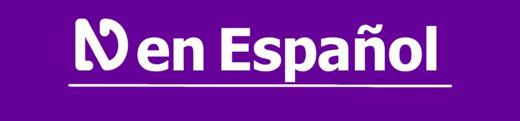 Logo de la Comunidad Hispanohablante de NVDA